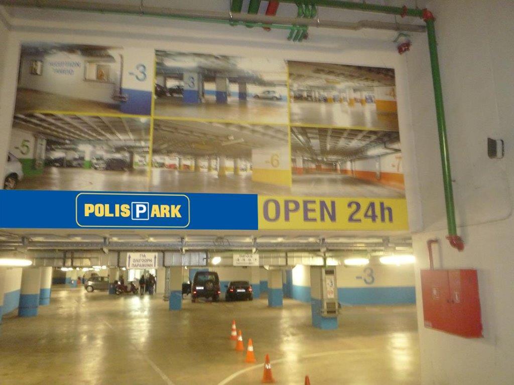 Νέος Σταθμός POLISPARK Στη Λεωφ. Συγγρού